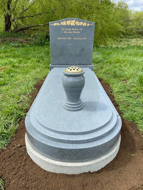 Karin Grey Round Front Memorial